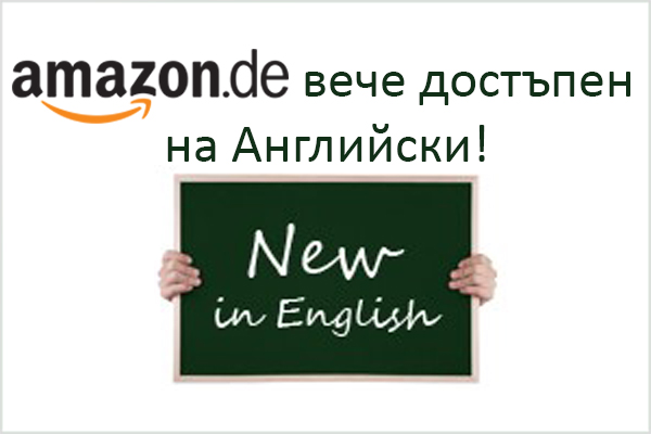 Amazon.de in English